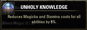 Passive 1 Unholy Knowledge