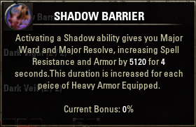 Passive 2 Shadow Barrier