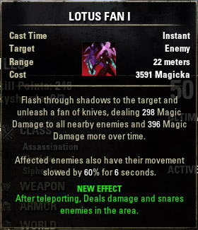 Teleport Strike Lotus Fan I